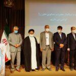 برگزاری مراسم تکریم و معارفه فرماندار شهرستان ابرکوه
