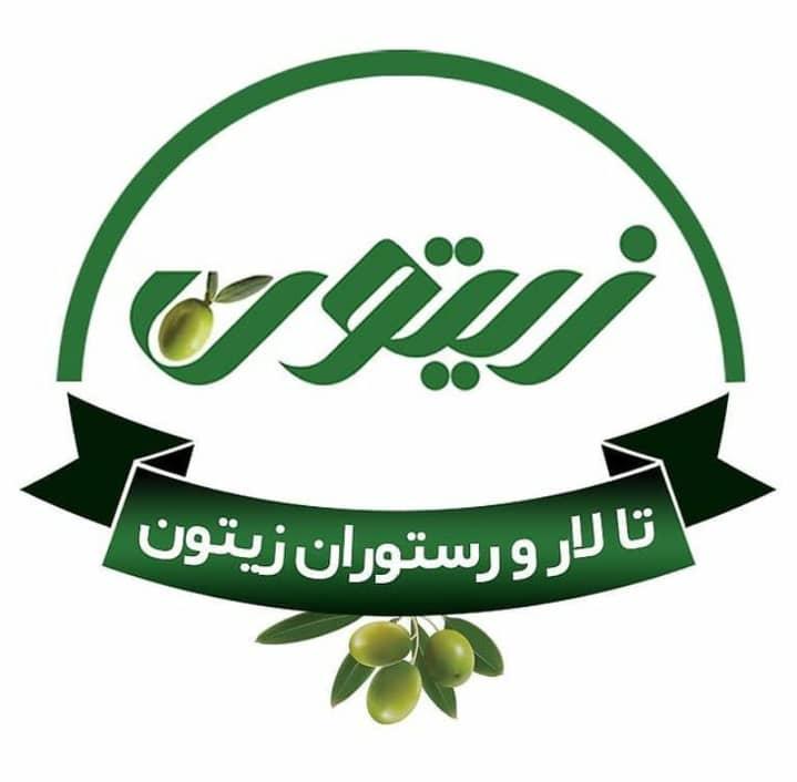 بازگشایی مجدد تالار از ۲۱ دیماه ۹۹