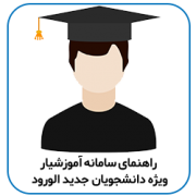 Education_(193)